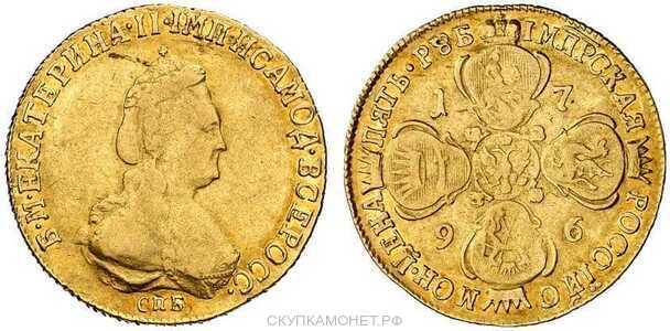 5 рублей 1796 года, Екатерина 2, фото 1