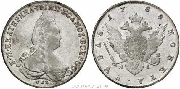 1 рубль 1788 года, Екатерина 2, фото 1