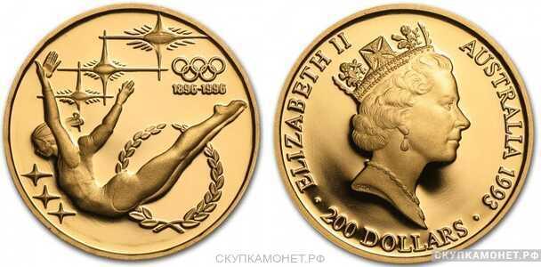 200 долларов 1993 года «100-летие Олимпийских игр»(золото, Австралия), фото 1