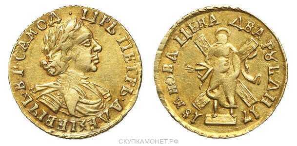 2 рубля 1718 года, Петр 1, фото 1