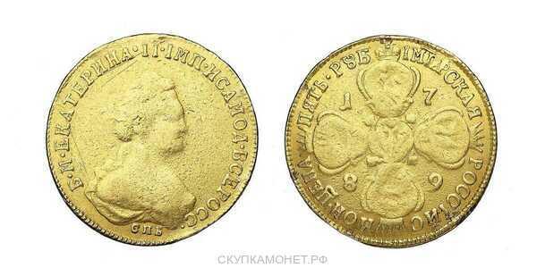 5 рублей 1789 года, Екатерина 2, фото 1