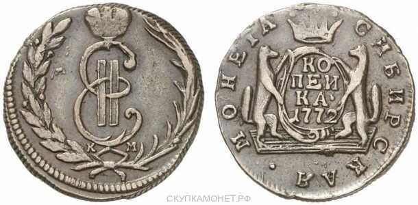 1 копейка 1772 года, Екатерина 2, фото 1