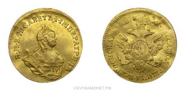 1 червонец 1744 года, Елизавета 1, фото 1