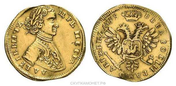 1 червонец 1706 года, Петр 1, фото 1
