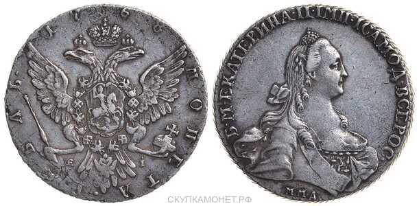 1 рубль 1768 года, Екатерина 2, фото 1