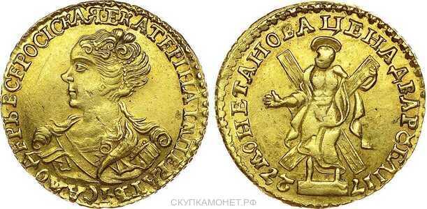 2 рубля 1727 года, Екатерина 1, фото 1