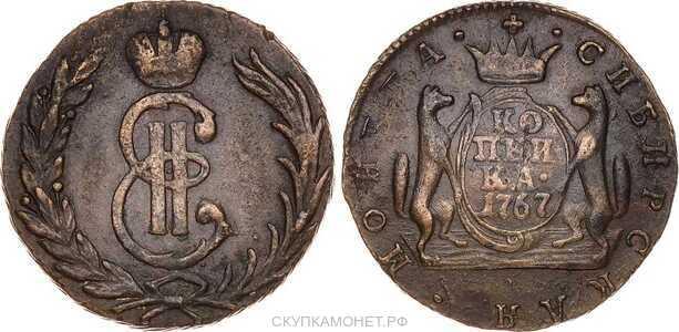 1 копейка 1767 года, Екатерина 2, фото 1