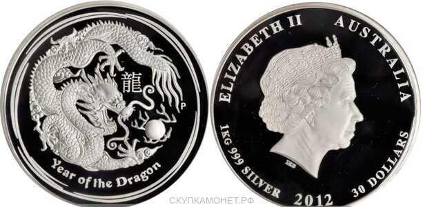 30 долларов. Елизавета II. Лунар. Год Дракона. 2012, фото 1