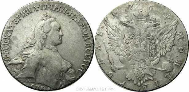 1 рубль 1765 года, Екатерина 2, фото 1