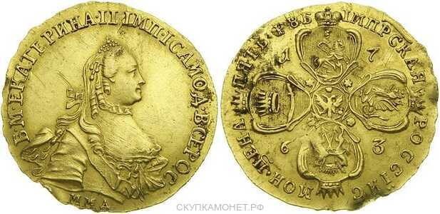 5 рублей 1763 года, Екатерина 2, фото 1
