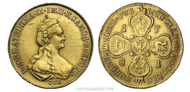 5 рублей 1781 года, Екатерина 2, фото 1