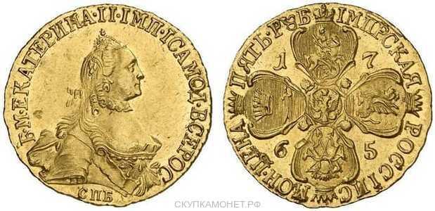 5 рублей 1765 года, Екатерина 2, фото 1