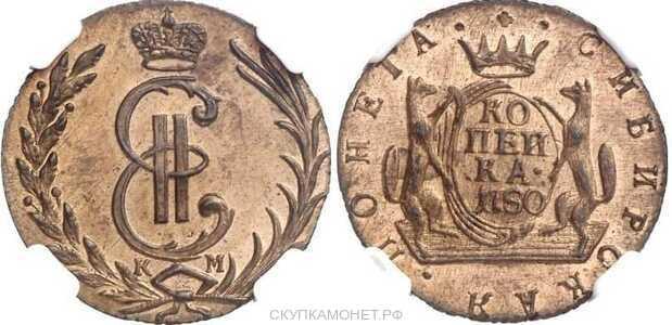 1 копейка 1780 года, Екатерина 2, фото 1