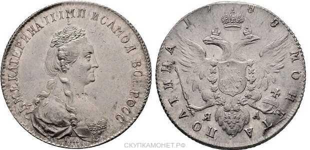 Полтина 1788 года, Екатерина 2, фото 1