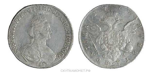 Полтина 1777 года, Екатерина 2, фото 1