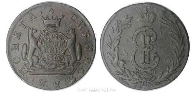 2 копейки 1772 года, Екатерина 2, фото 1