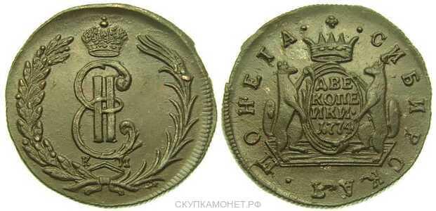 2 копейки 1774 года, Екатерина 2, фото 1