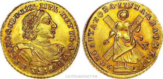2 рубля 1720 года, Петр 1, фото 1