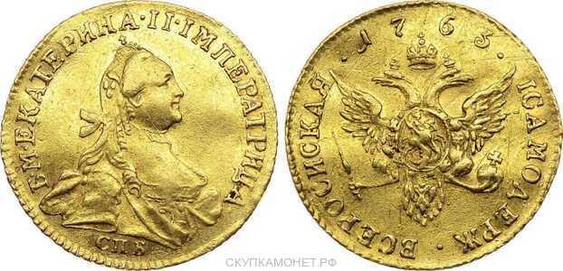 1 червонец 1763 года, Екатерина 2, фото 1
