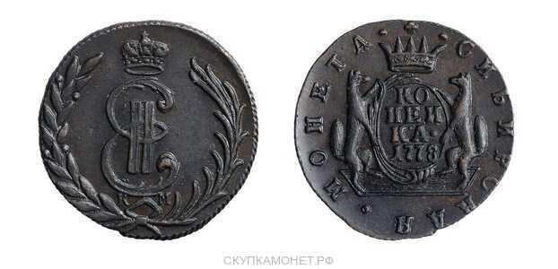1 копейка 1778 года, Екатерина 2, фото 1