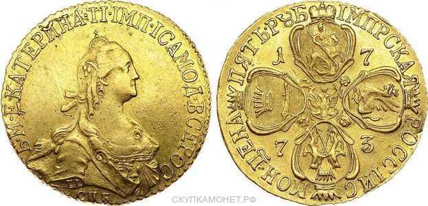 5 рублей 1773 года, Екатерина 2, фото 1
