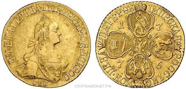 5 рублей 1776 года, Екатерина 2, фото 1