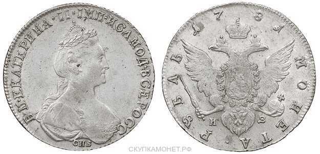 1 рубль 1781 года, Екатерина 2, фото 1