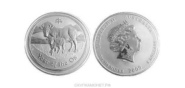 8 долларов Елизавета II. Лунар. Год Быка. 2009, фото 1