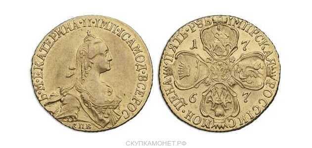 5 рублей 1767 года, Екатерина 2, фото 1
