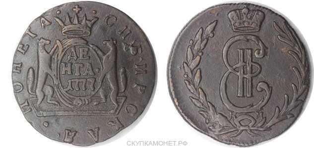 Денга 1777 года, Екатерина 2, фото 1