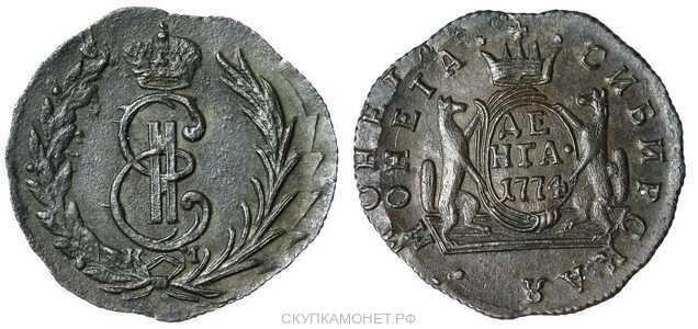 Денга 1774 года, Екатерина 2, фото 1