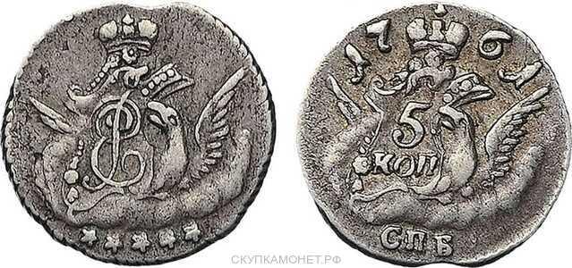 5 копеек 1761 года, Елизавета 1, фото 1