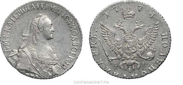 Полуполтинник 1774 года, Екатерина 2, фото 1