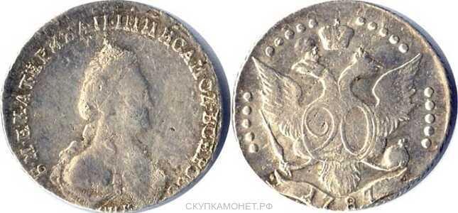 20 копеек 1787 года, Екатерина 2, фото 1